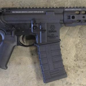 Kriss Vector Barrel Shroud Removal: Aac Mpw Short Barrel Rifle