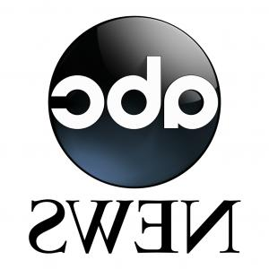 ABC News Logo Vector: Abc News Logo Vector Abc News Logo Cbs News Logo Abc World News Logo