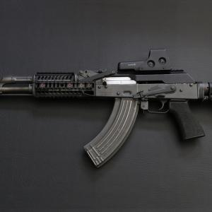 Do Vector Arms Ak Have Milled Receiver | CreateMePink