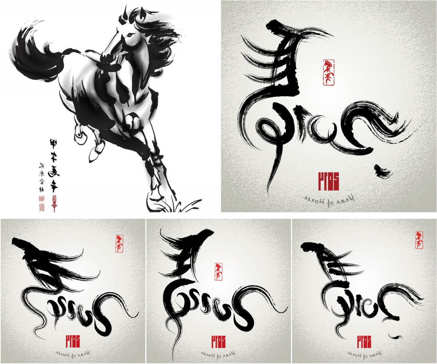 Vector Graphics 2013: Asian Style New Year Vector Backgrounds