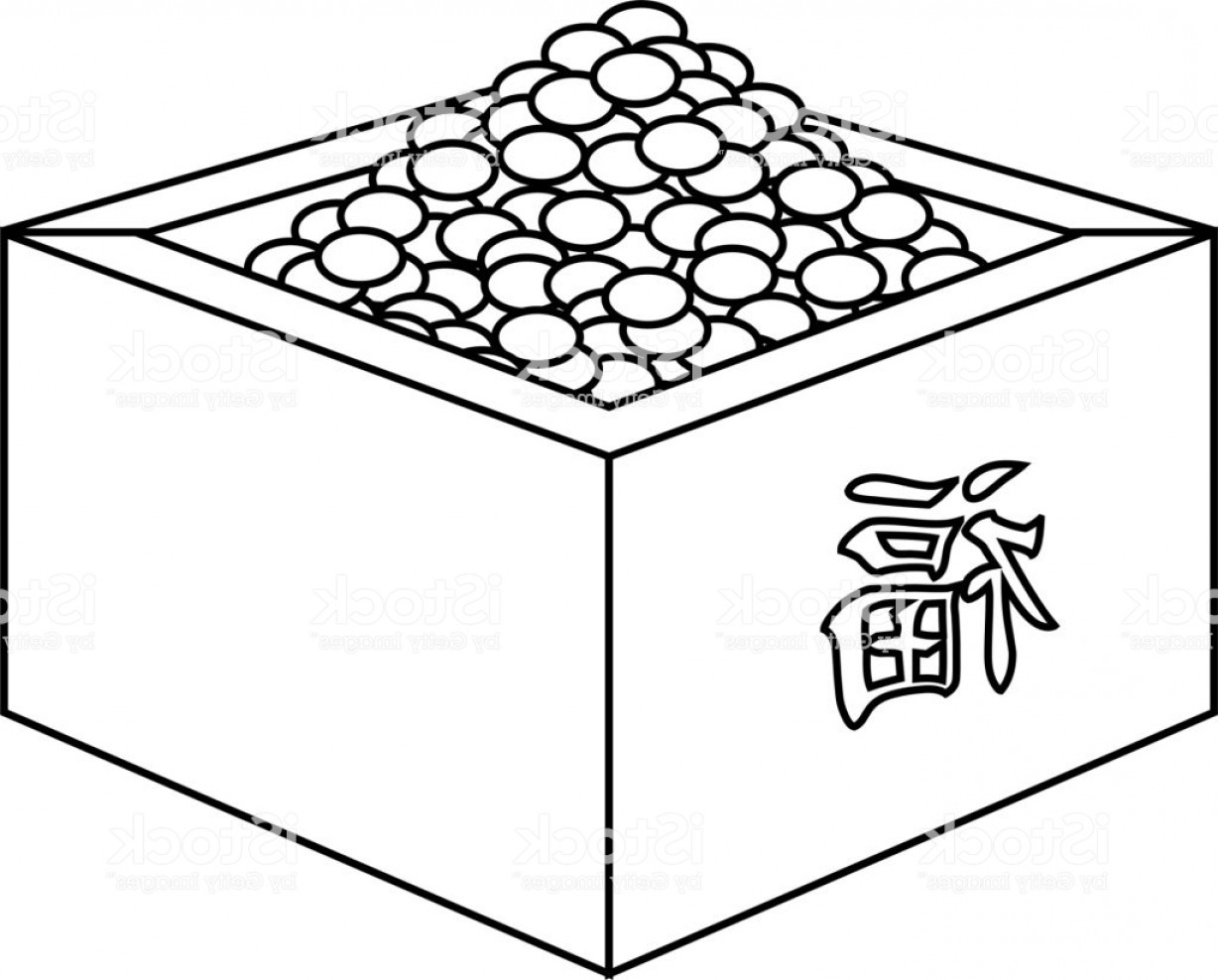 Box Outline Vector: Beans Of Japanese Setsubun Went Into Measuring Box Outline Gm