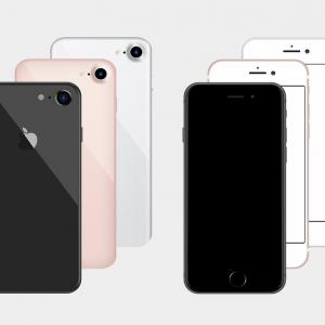 IPhone 8 Vector Front Back: Glamorous Template Phone With Beautiful Rainbow Wallpaper Vector