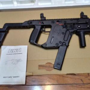 Kwa Vector Airsoft Gun: Airsoft Gi Boss Boxes Of Mystery Part Deux Featuring The Kwa Kriss Gbb Smg