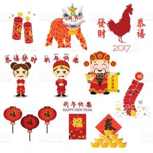 Free Vector Clip Art Collections: Best Free Chinese New Year Clip Art Vector File Free