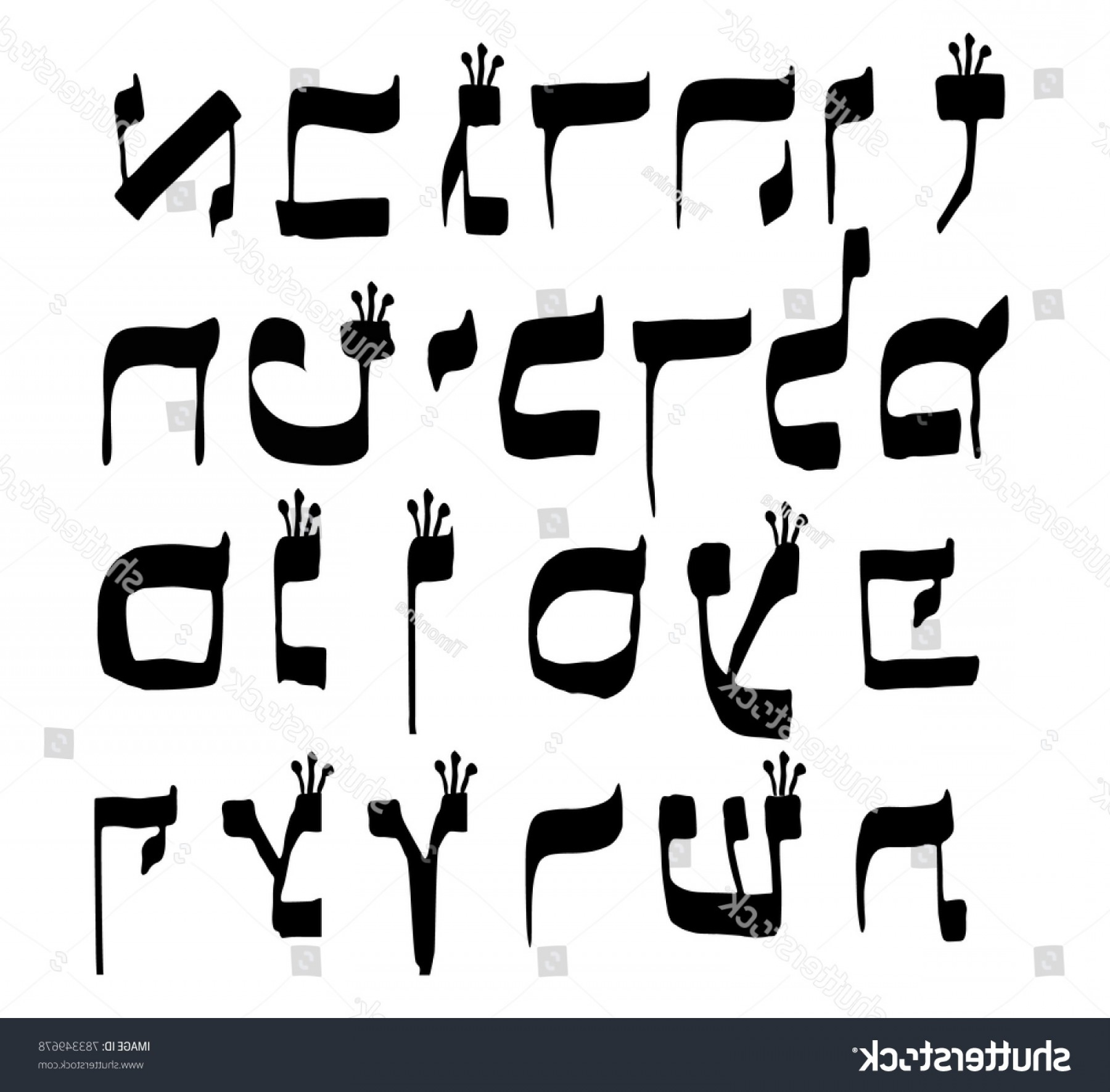 Decorative Font Vector Illustration: Calligraphic Hebrew Alphabet Crowns Decorative Font