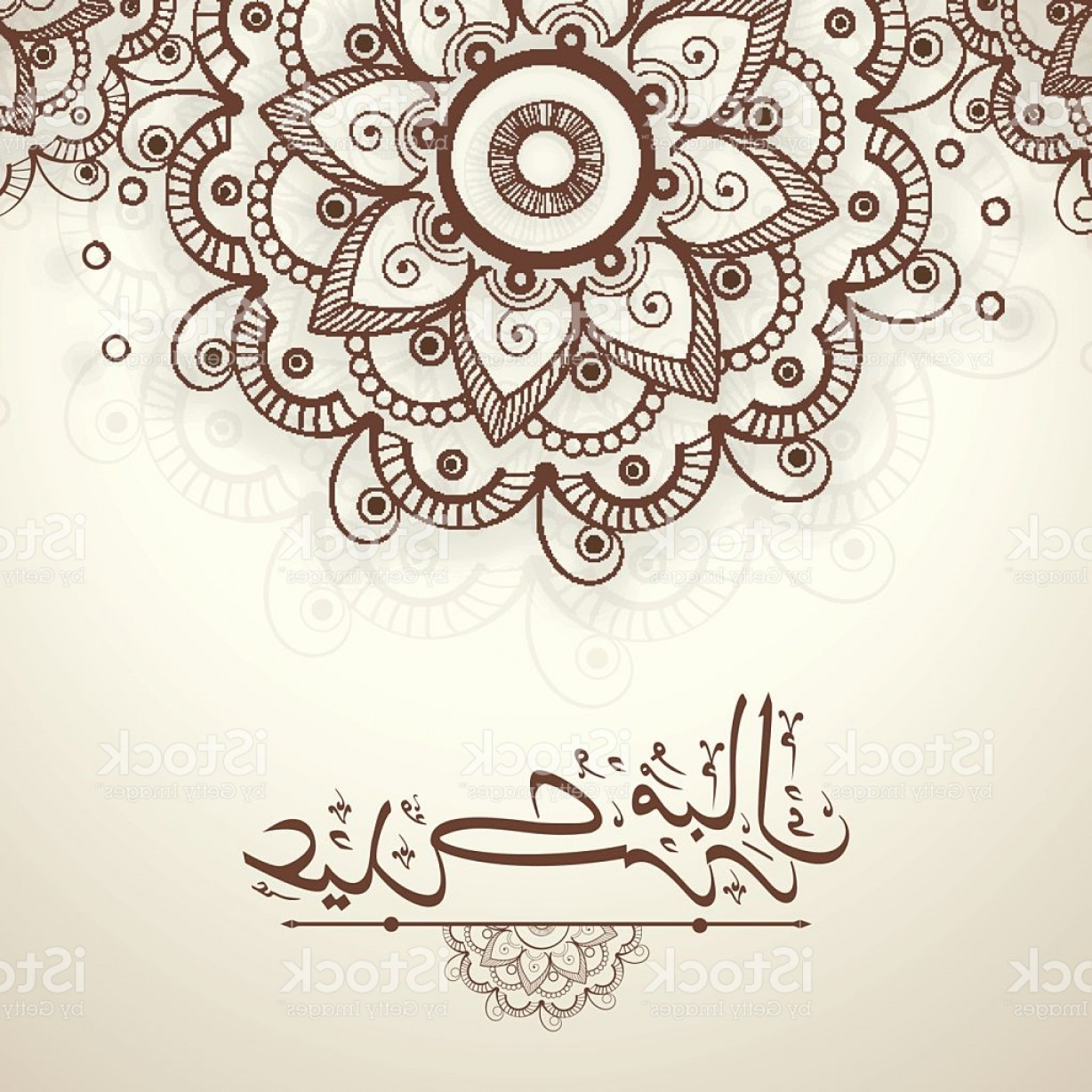 Floral Vector Calligraphy: Calligraphy Of Text Eid Mubarak On Floral Decorated Beige Background Gm