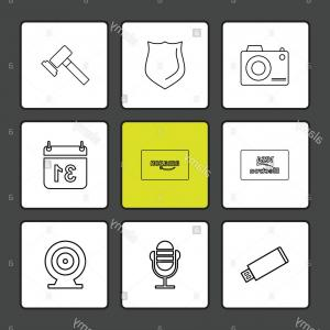 Amazon Icon Vector: Amazon Alt Icon In Simple Style Vector
