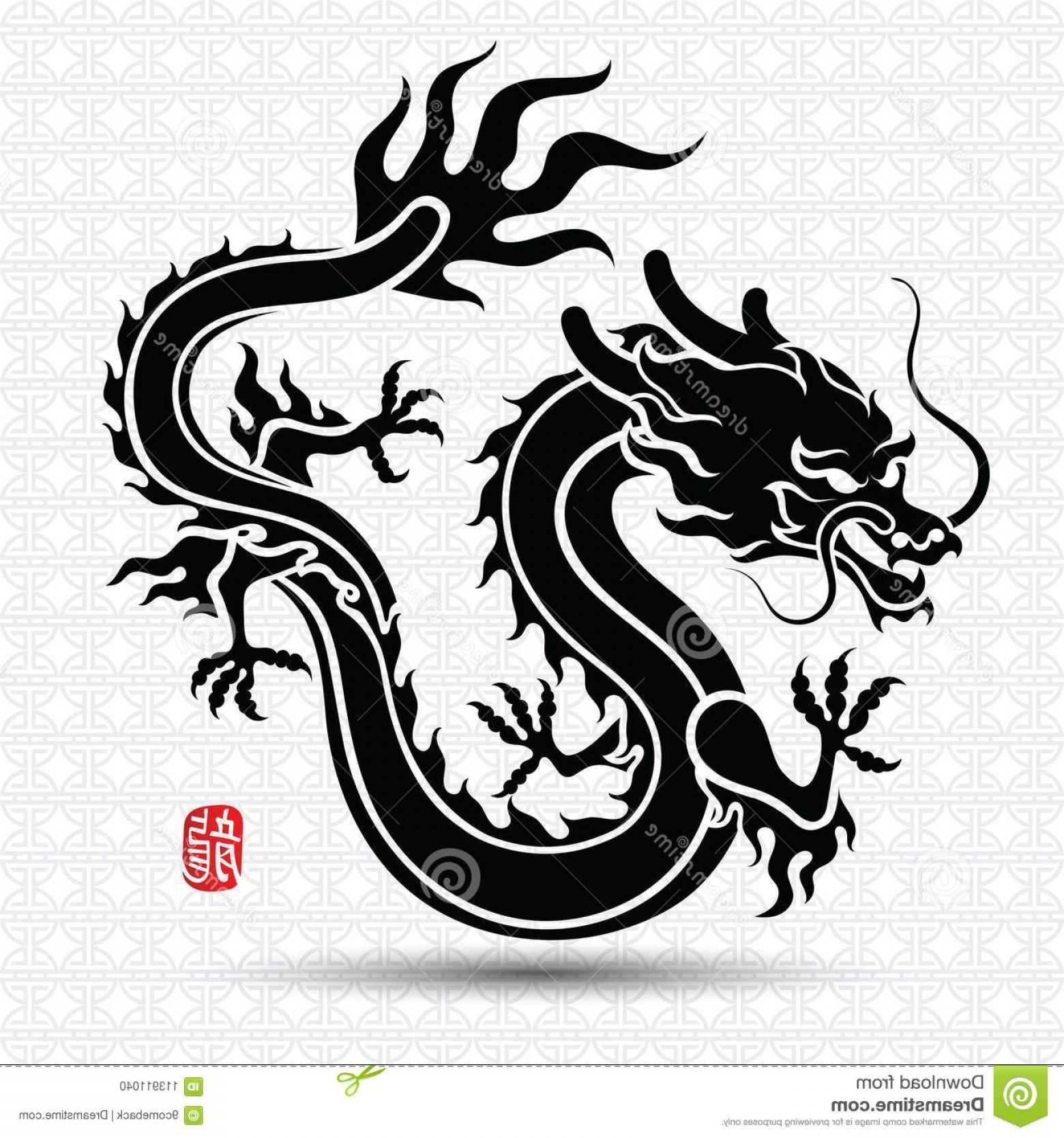 Oriental Dragon Vector: Chinese Dragon Vector Illustration Traditional Character Translate Image