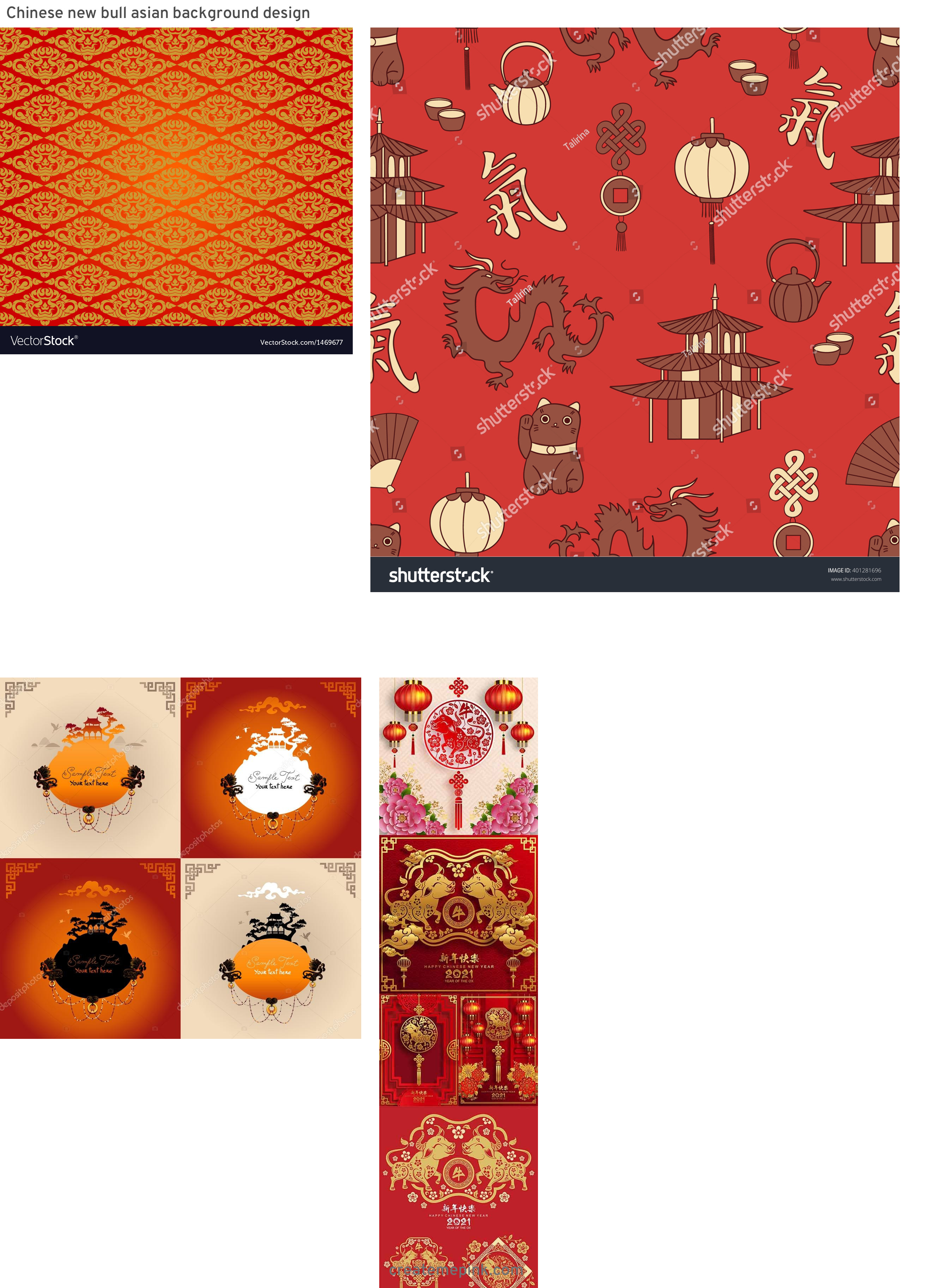 Asian Background Vector: Chinese New Bull Asian Background Design