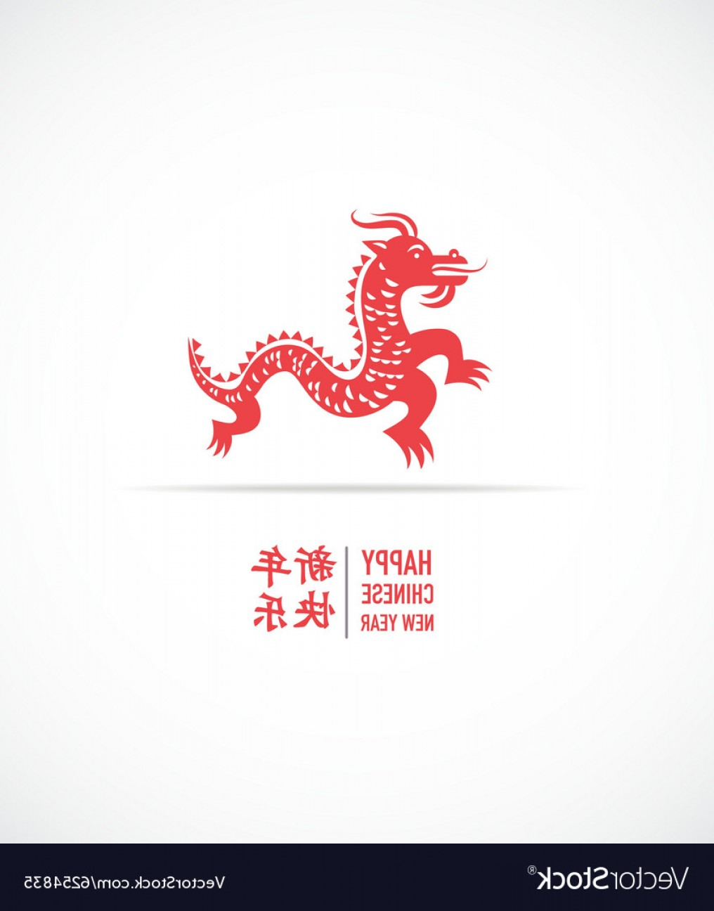 Dragon Vector Design: Chinese New Year Minimalistic Design With Dragon Vector