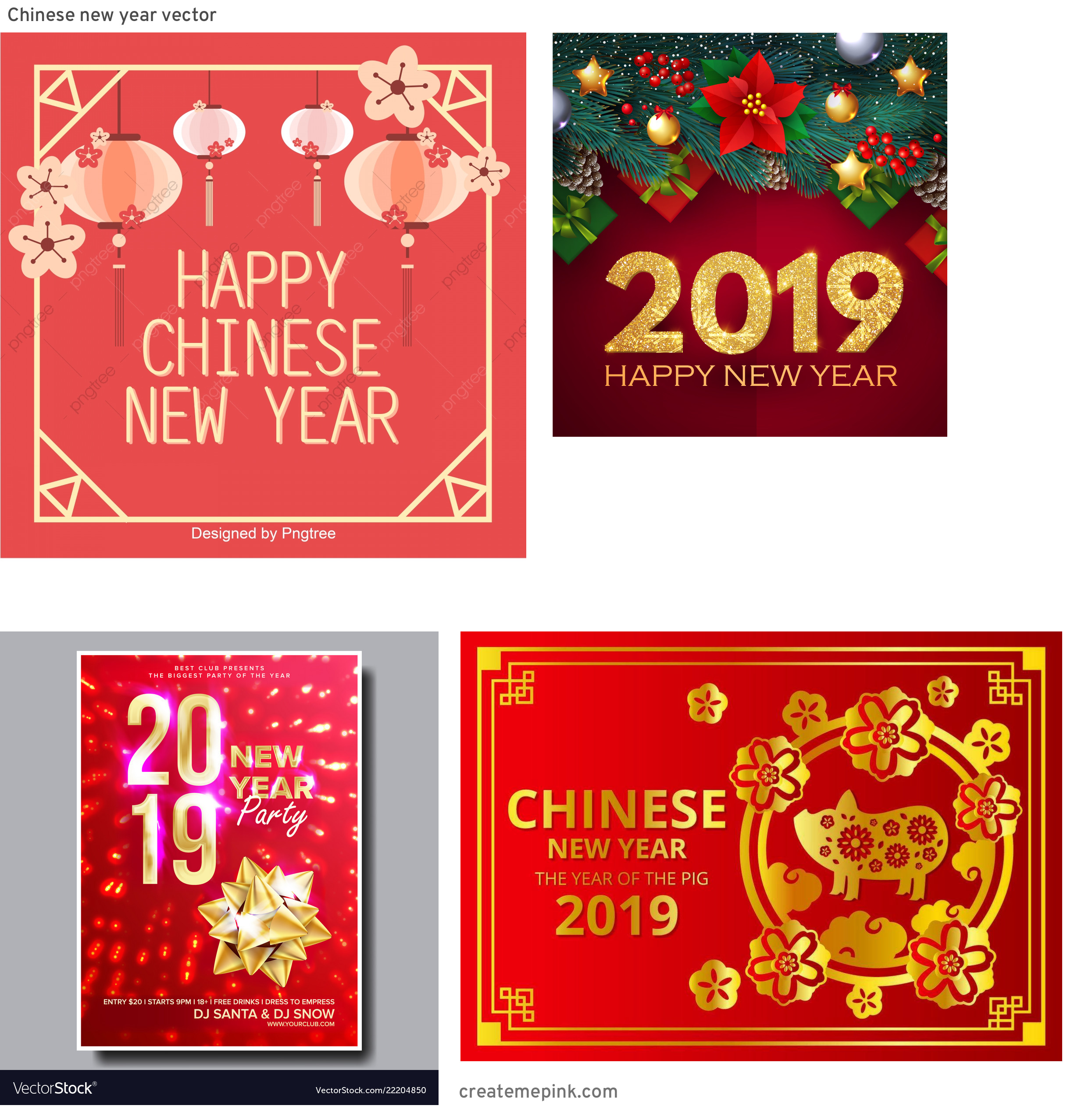 Free New Year Vector: Chinese New Year Vector
