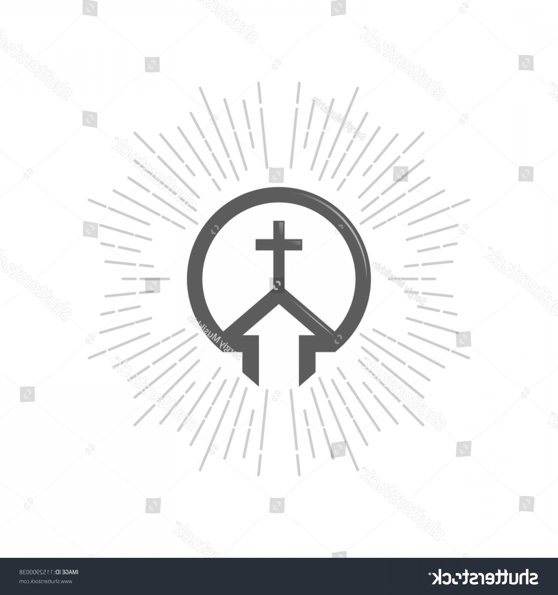 Christian Vector Sun: Christian Sign Stylized Icon Cross Sun
