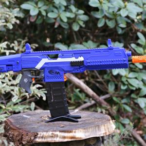 Nerf Mod Kit Kriss Vector: Custom Nerf Guns Blaster Modification Kits