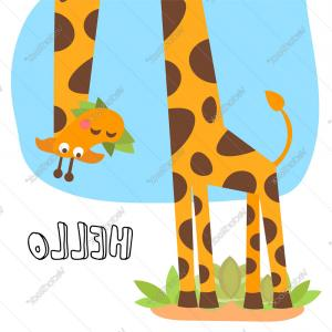 Baby Giraffe Silhouettes Vector: Cute Cartoon Trendy Design Little Giraffe Vector