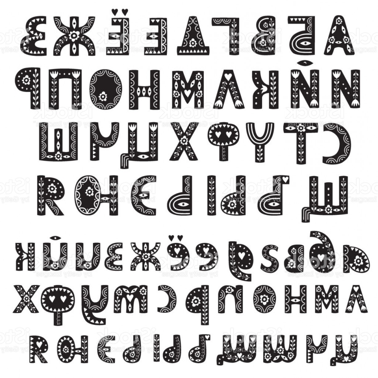 Decorative Font Vector Illustration: Decorative Alphabet In Scandinavian Style Hygge Cyrillic Font Gm