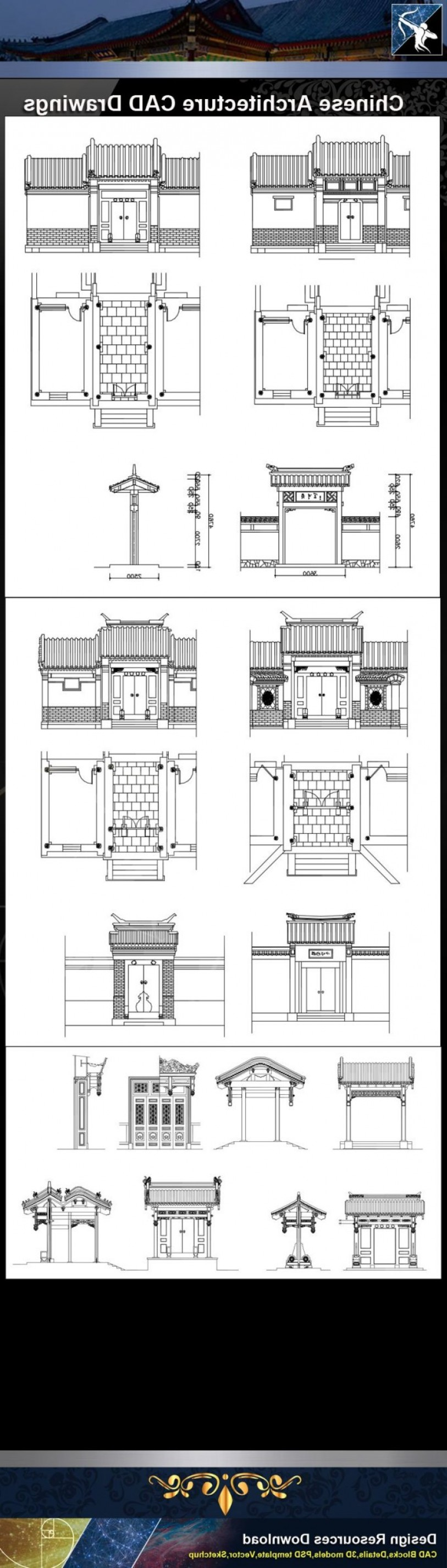 Falcon 50 Vector 2D CAD Drawings: Eechinese Architecture Cad Drawingsechinese Gatedoor Design Drawingscad Detailselevation
