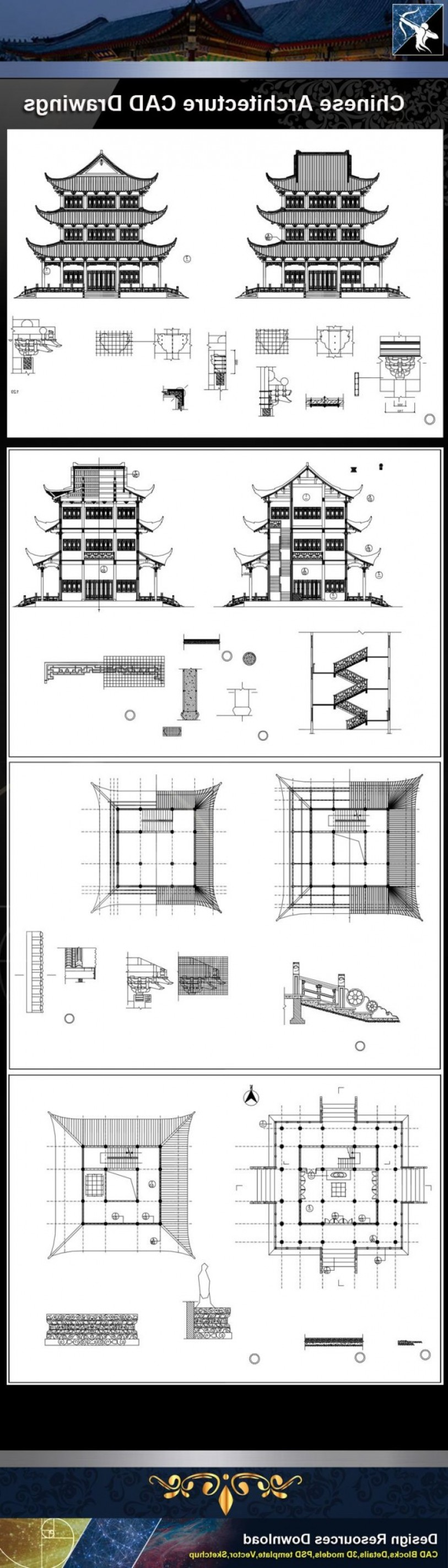 Falcon 50 Vector 2D CAD Drawings: Eechinese Architecture Cad Drawingsechinese Temple Drawingscad Detailselevation V