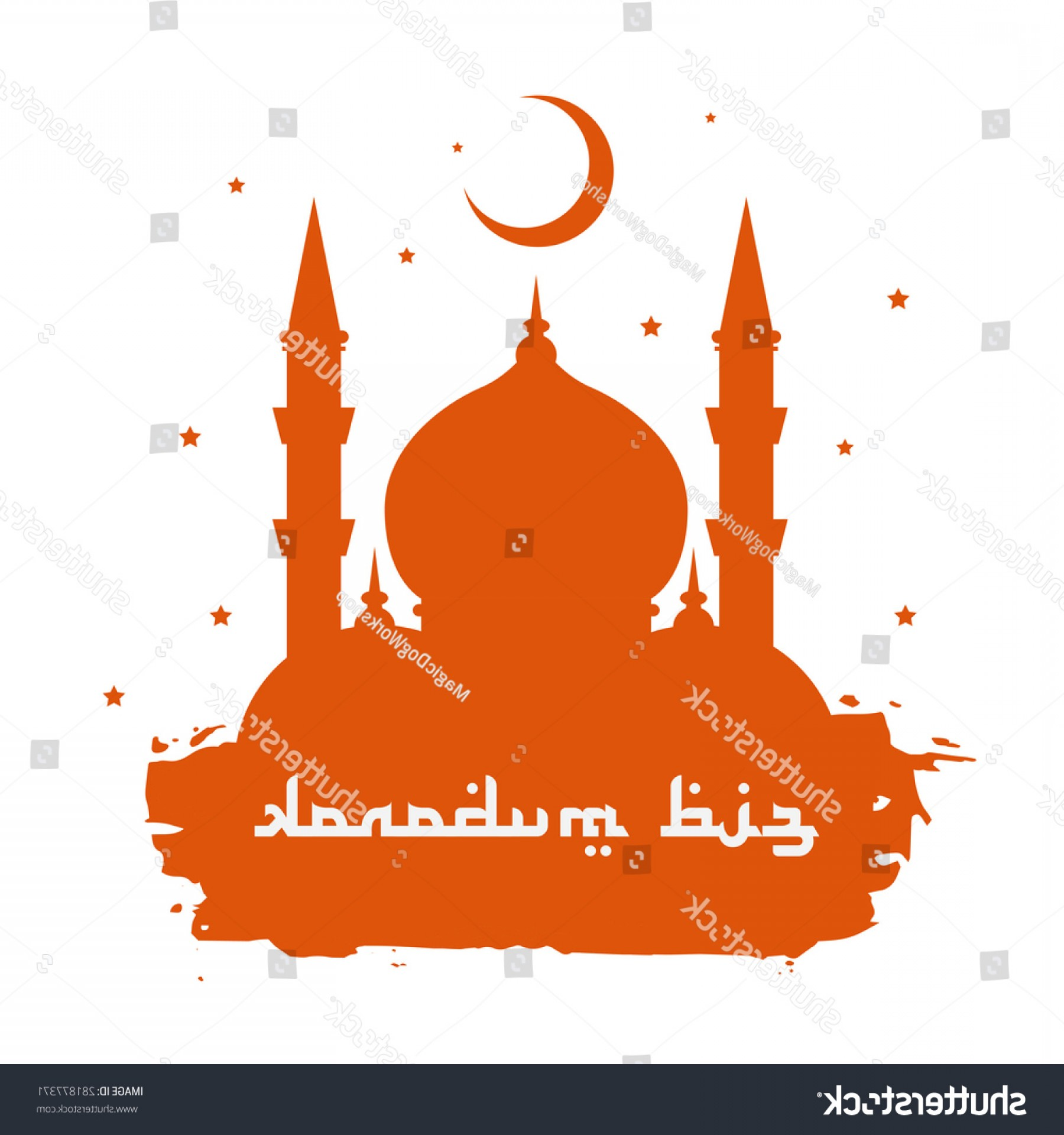 Vector Silhouette Happy Holidays: Eid Mubarak Contour Silhouette Happy Holidays