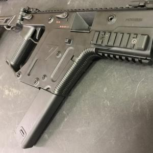 DMR Kriss Vector: Angry Gun Ksv Kriss Stock Adapter For Krytac Aeg