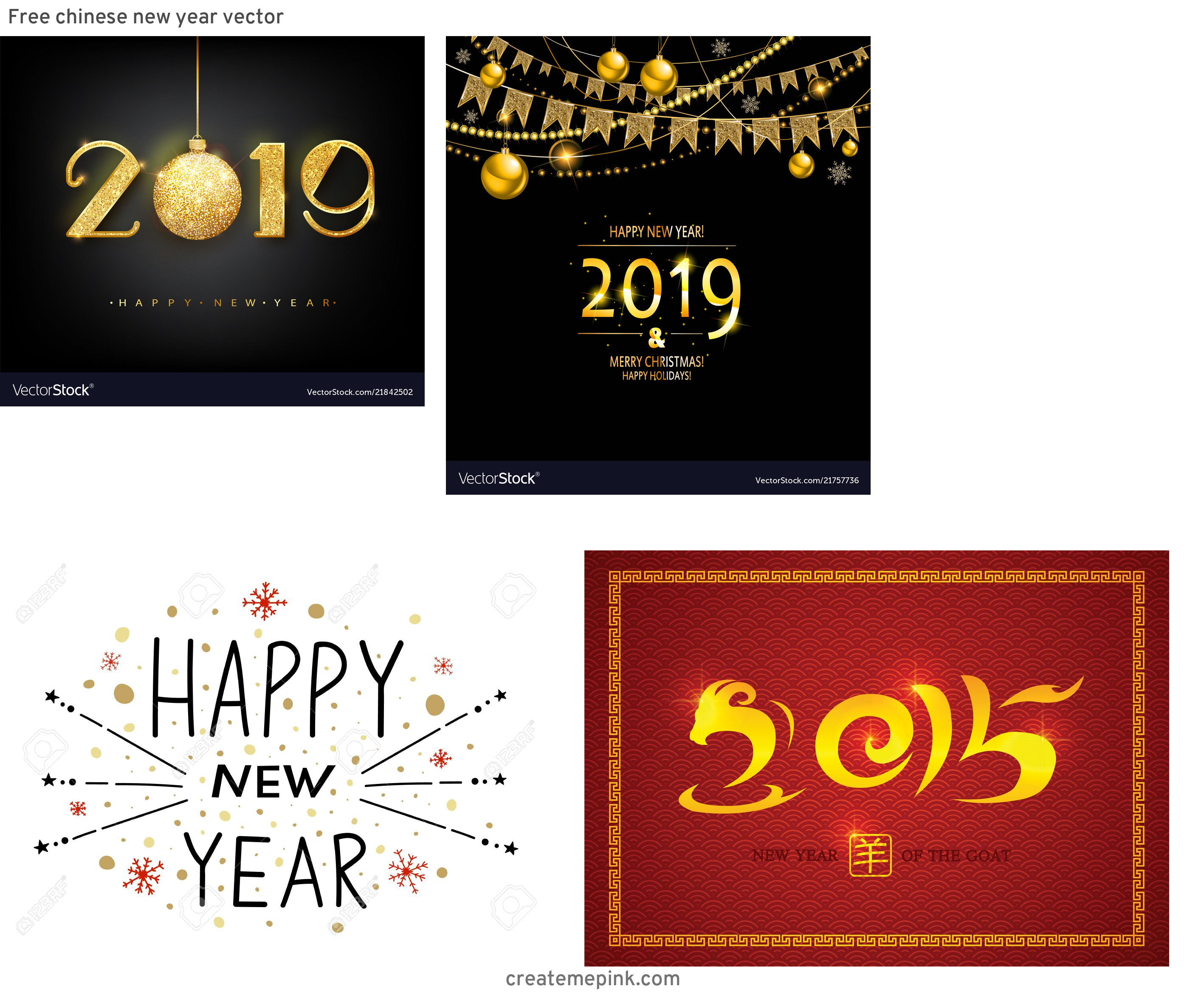 Free New Year Vector: Free Chinese New Year Vector