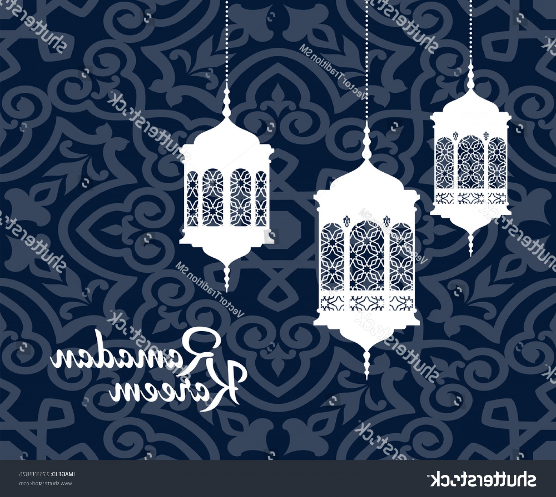 Vector Battery Replacement Lanterns: Hanging Arabic Lanterns Lamps Ramadan Kareem