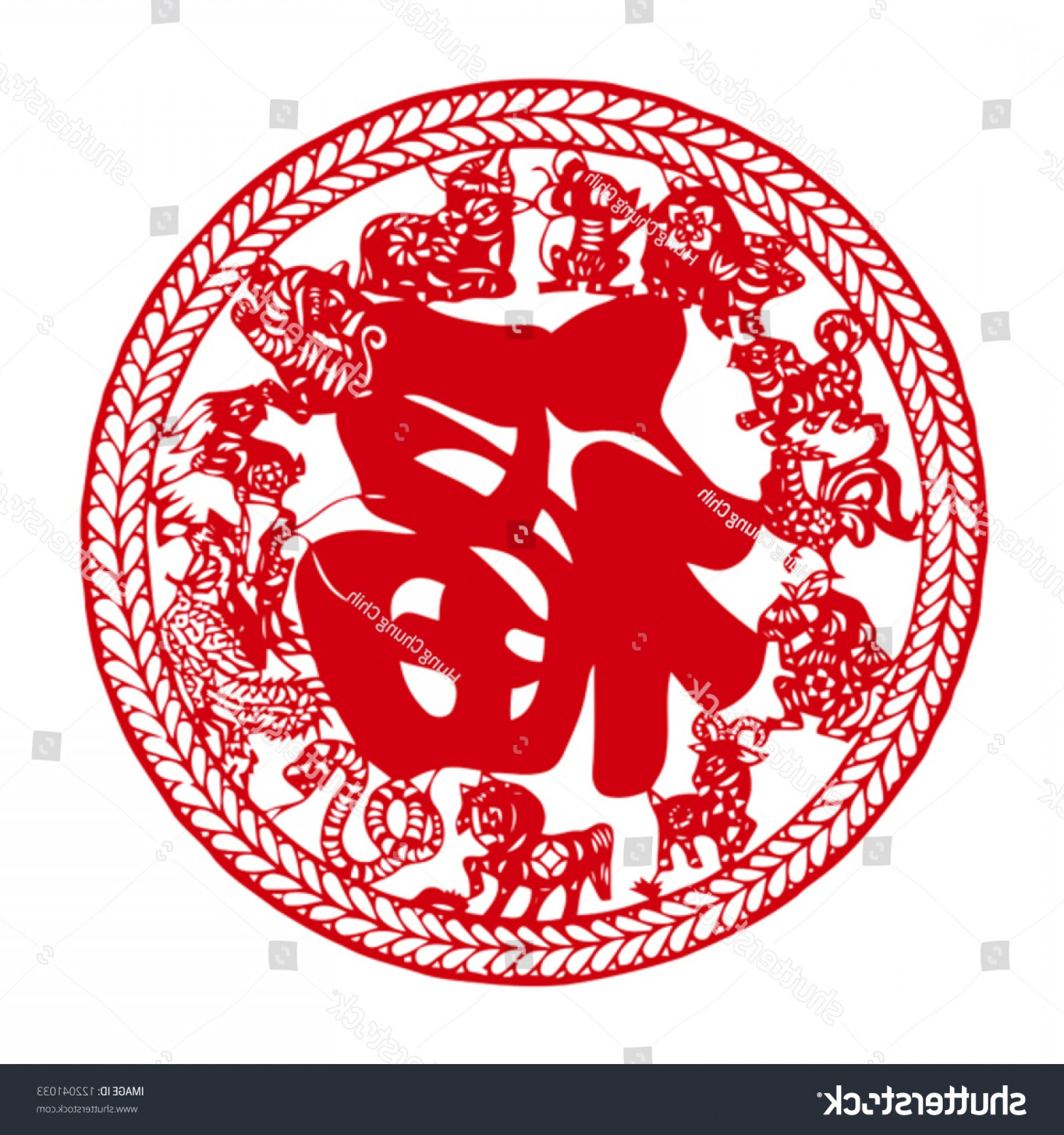 Vector Graphics 2013: Happy Chinese New Year Character