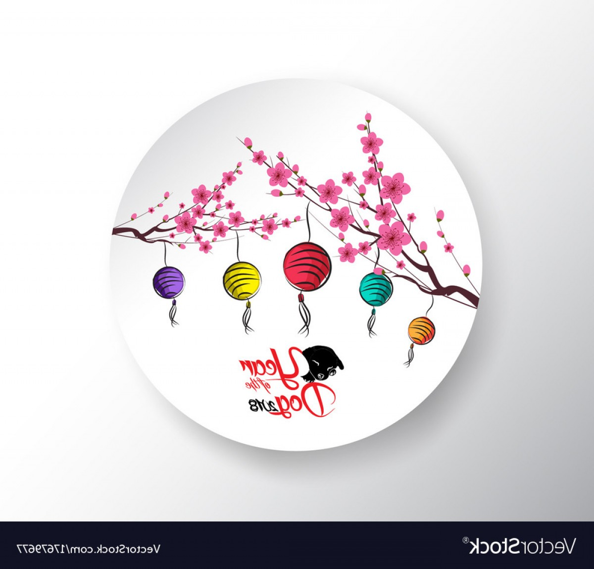 Season S Greetings Vector Free: Happy Chinese New Year Seasons Greetings Vector