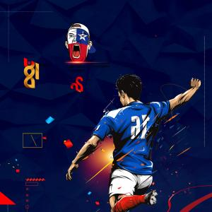 Spot Vector Ooo Sport Spotlight1ooo: Handsome Blue Star World Cup Advertising Background