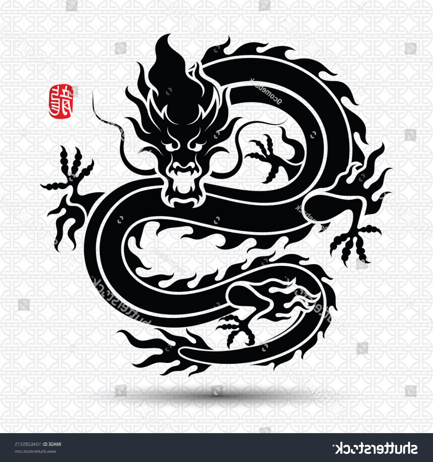 Oriental Dragon Vector: Illustration Traditional Chinese Dragon Character Translate