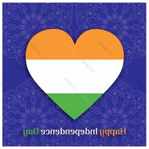 Indian Heart Vector: Independence Day Graphics With Beautiful Background Flag Of India Indian Flag