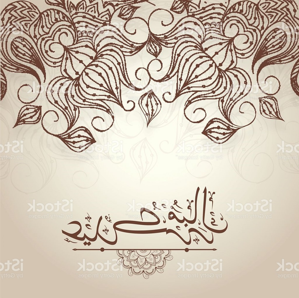 Floral Vector Calligraphy: Islamic Calligraphy Of Text Eid Mubarak On Floral Decorated Background Gm