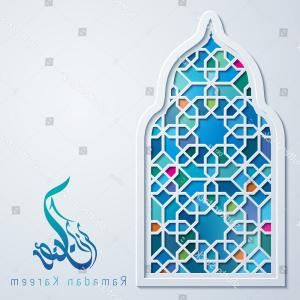Vector Islamic Designs: Arabic Circle Frame Traditional Islamic Design Vector
