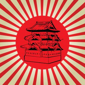 Vector Sun Japan: Photostock Vector Sunrise Background With Japan Style For Banner