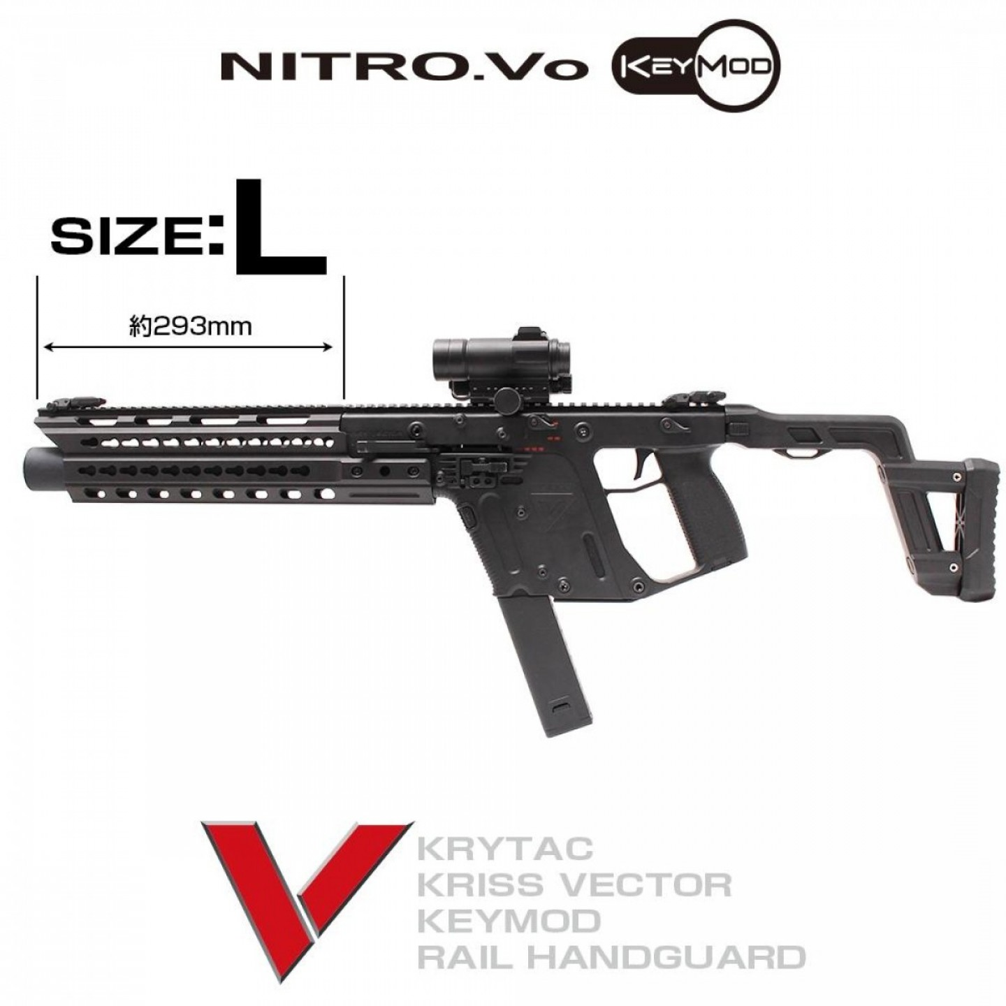 For Kriss Vector Side Picatinny Rails: Kriss Vector Extended Rail Magic Box