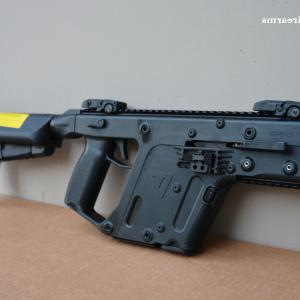 Kriss Vector Handgun: Kriss Vector Sdp Acp Takes Glock Magazines