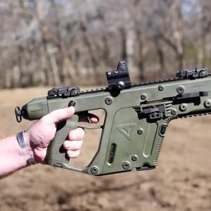 Kriss Vector Rear Grip: Kriss Vector Mm Smg Full Auto