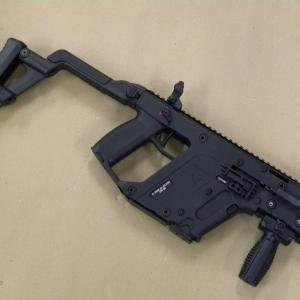 Kriss Vector Handgun: Kriss Vector Mm Pistol With Stabilizing Brace Fde