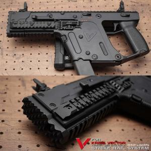 Kriss Vector Military: Kriss Vector Super V