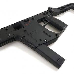 Painted Kriss Vector: Airsoft Kwa Kriss Vector Extremely Rare