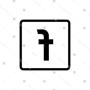 Facebook Logo Vector: Letter F Icon Social Media Facebook
