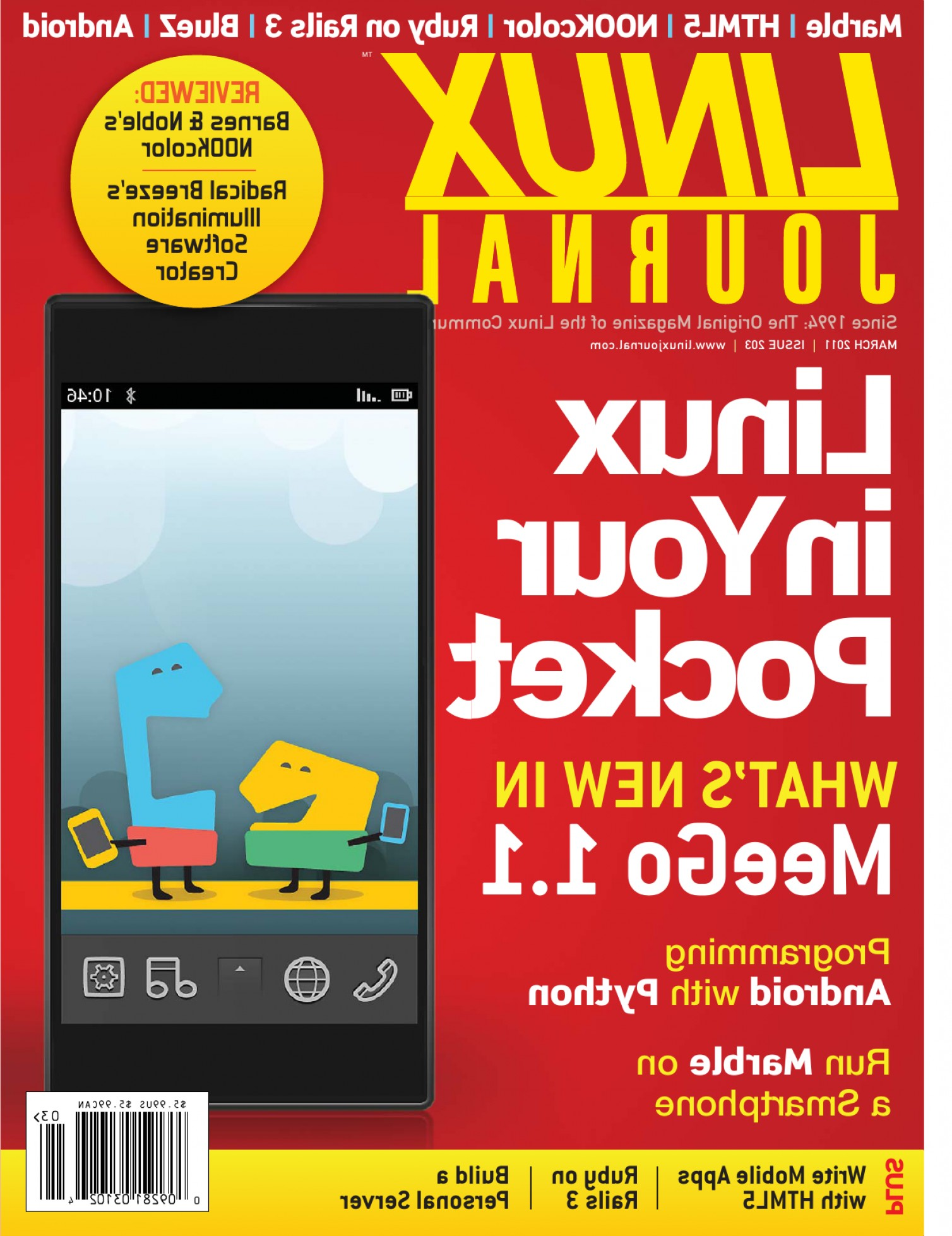 MeeGo Logo Vector: Linux Journal March Issue