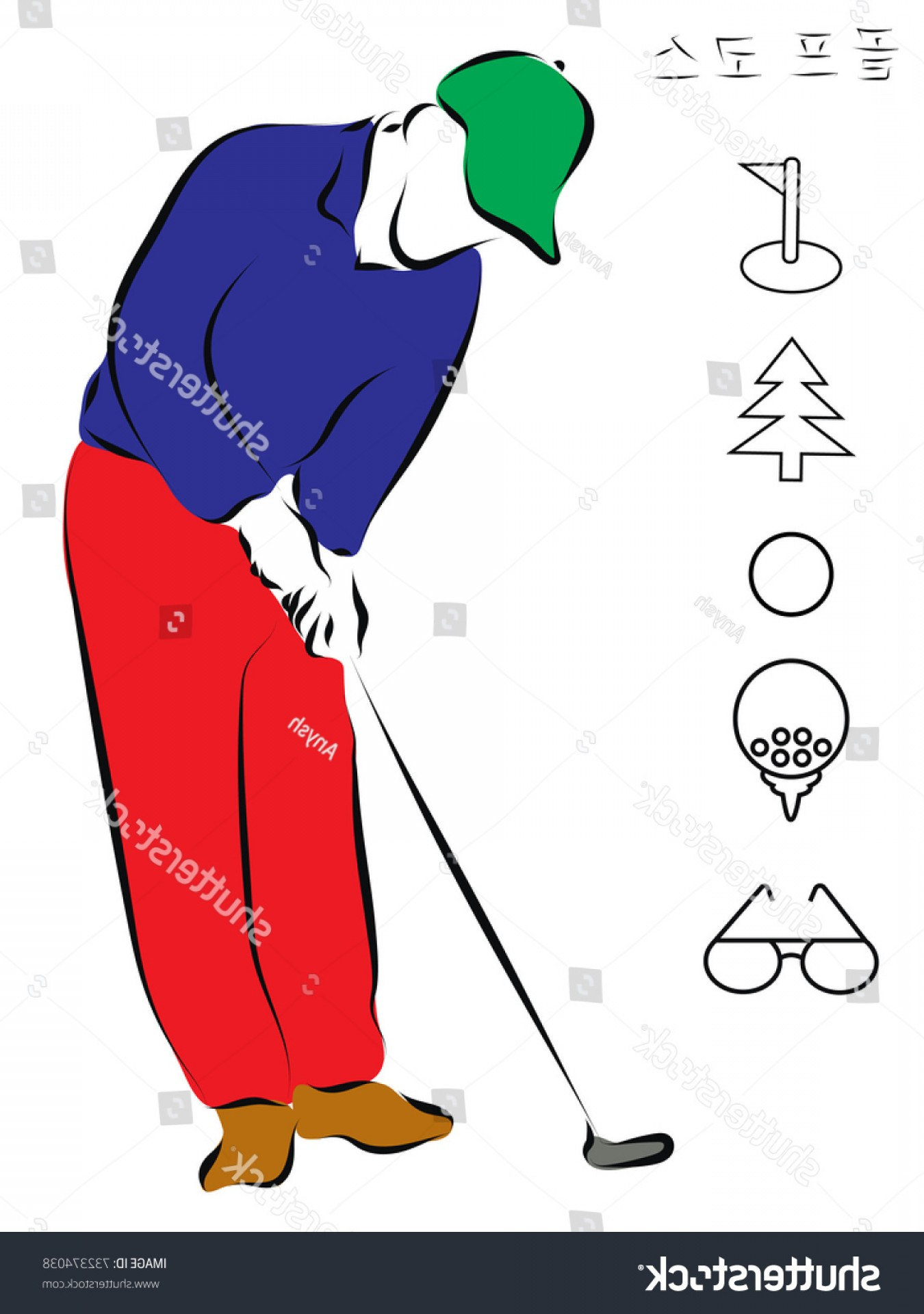Vector Golf Simulator: Man Holding Golf Club Icons Playing