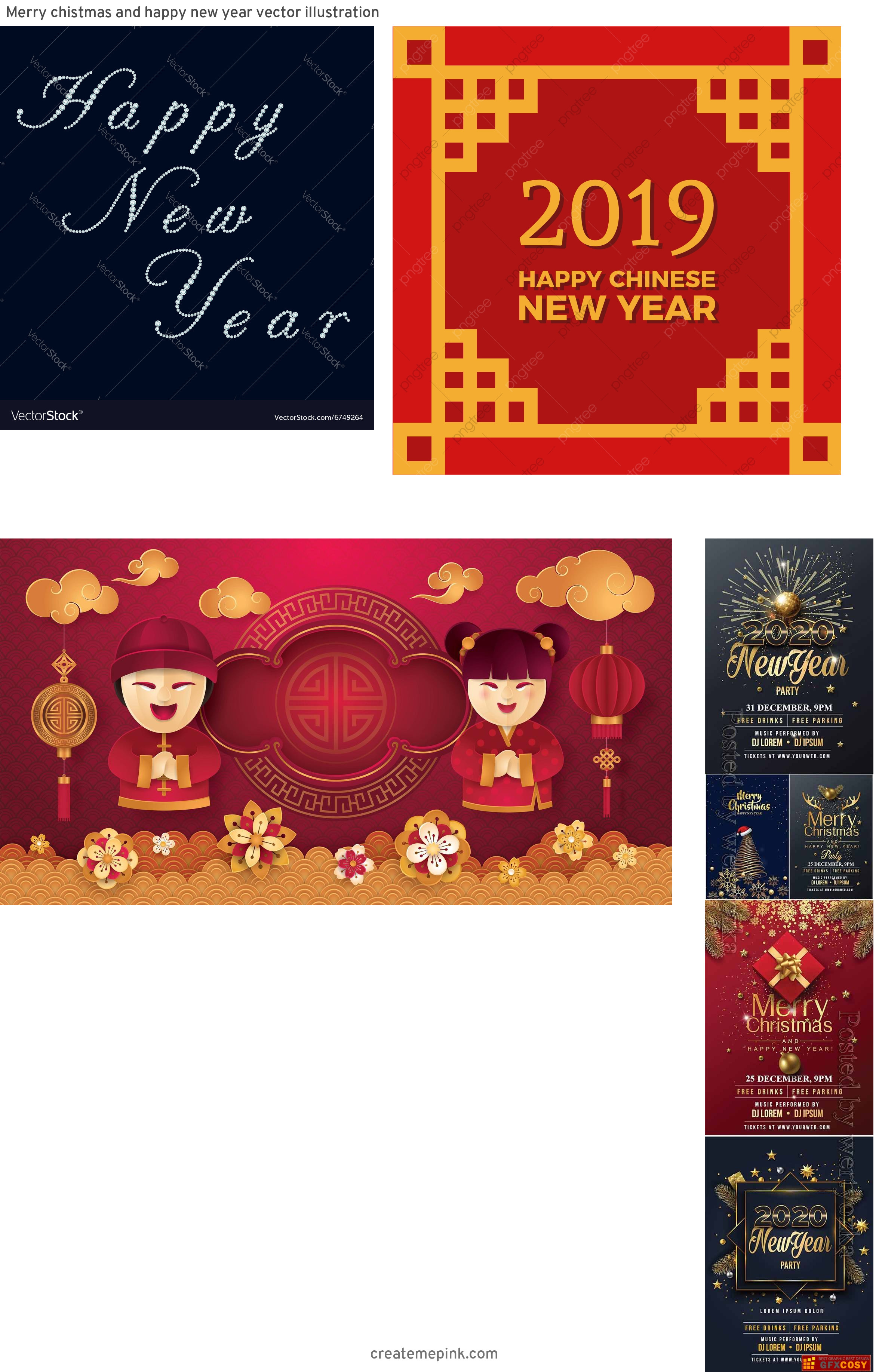 Free New Year Vector: Merry Chistmas And Happy New Year Vector Illustration