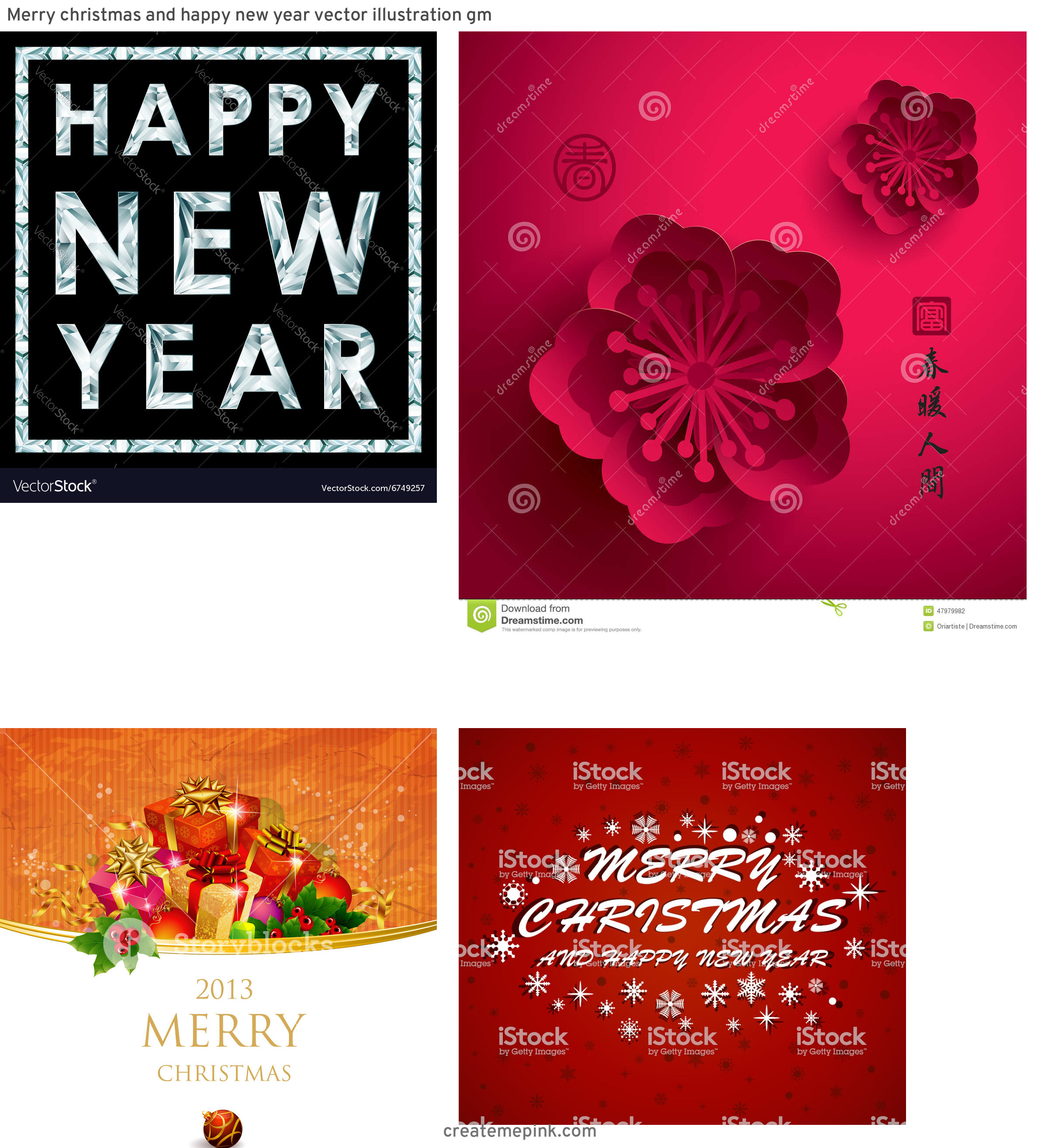 Free New Year Vector: Merry Christmas And Happy New Year Vector Illustration Gm