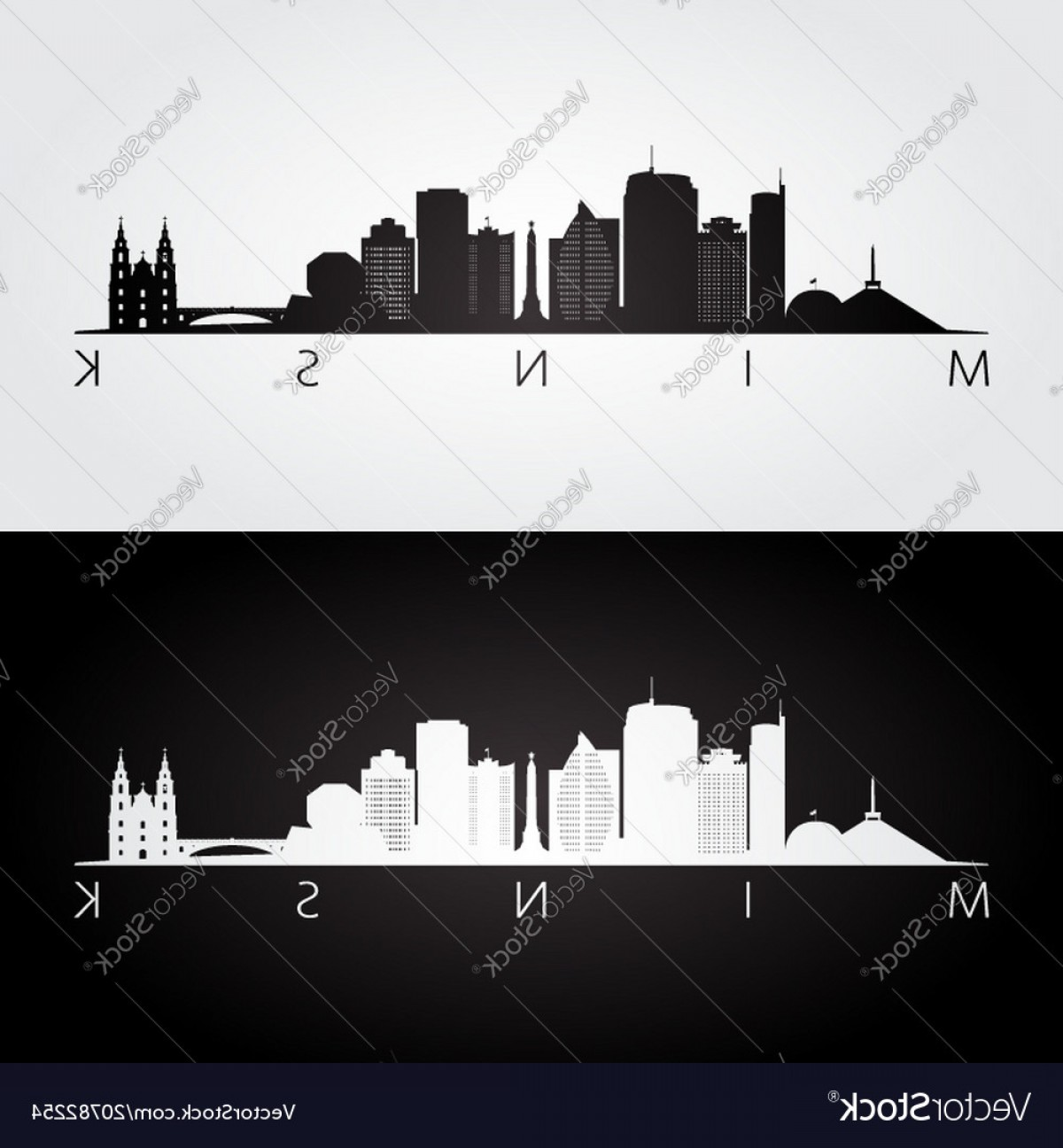 Wicked Boston Skyline Silhouette Vector: Minsk Skyline And Landmarks Silhouette Vector