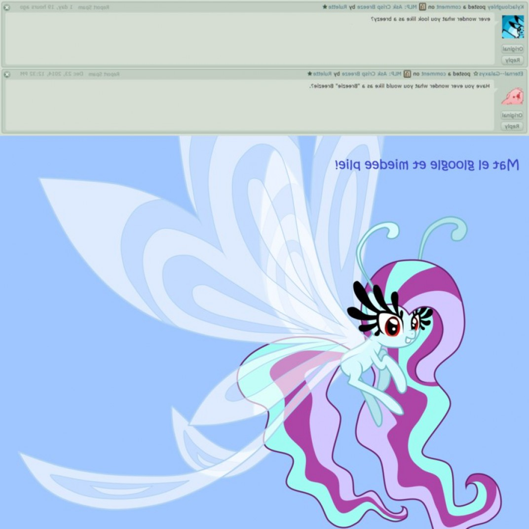 Breezies MLP Vector: Mlp Ask Crisp Breeze Q Breezie