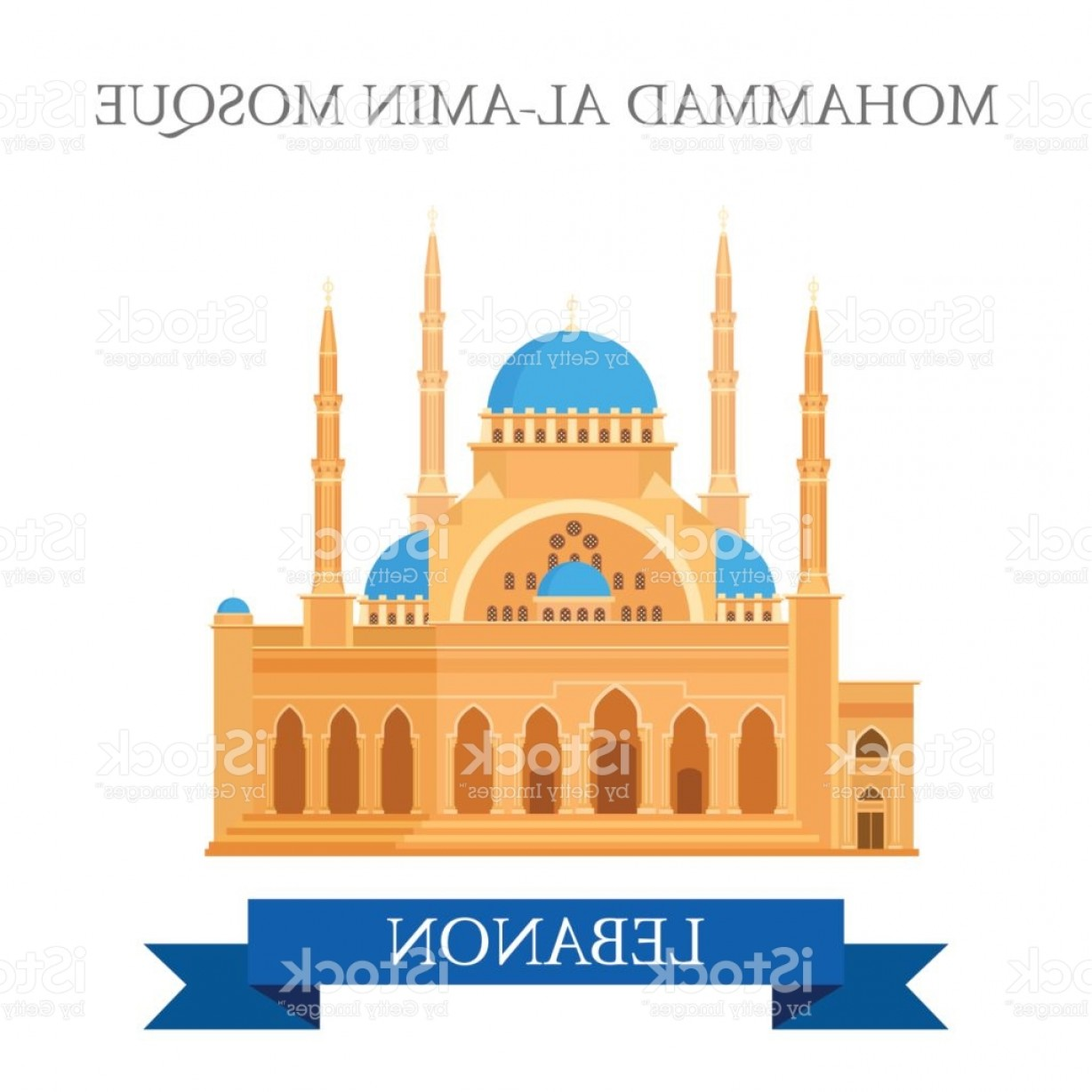 Al Amin Skim Seamless Vector: Mohammad Al Amin Mosque In Lebanon Flat Cartoon Style Historic Sight Showplace Gm