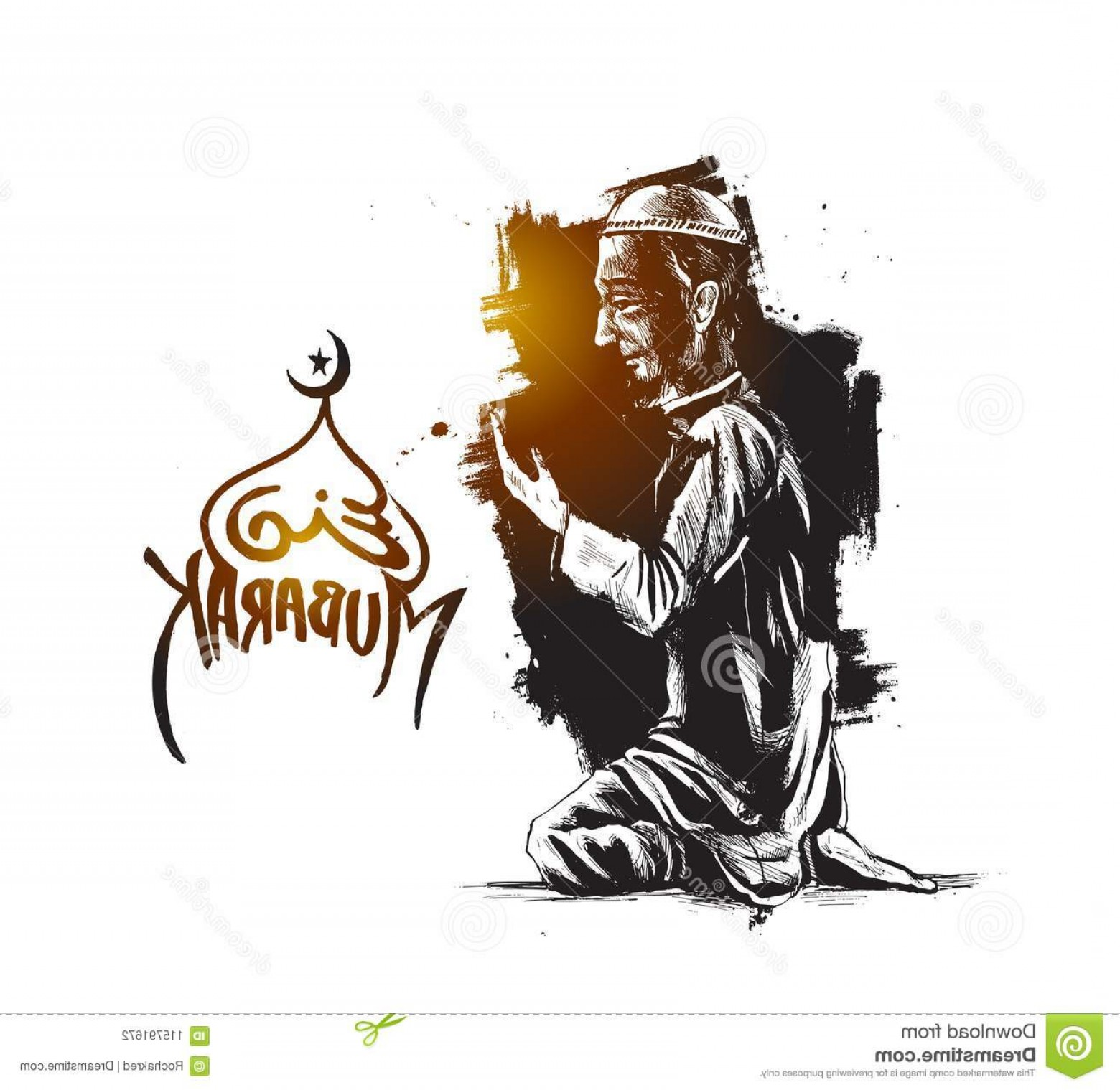 Praying Cowboy Vector: Muslim Man Praying Namaz Islamic Prayer Hand Drawn Sketch Vector Background Image