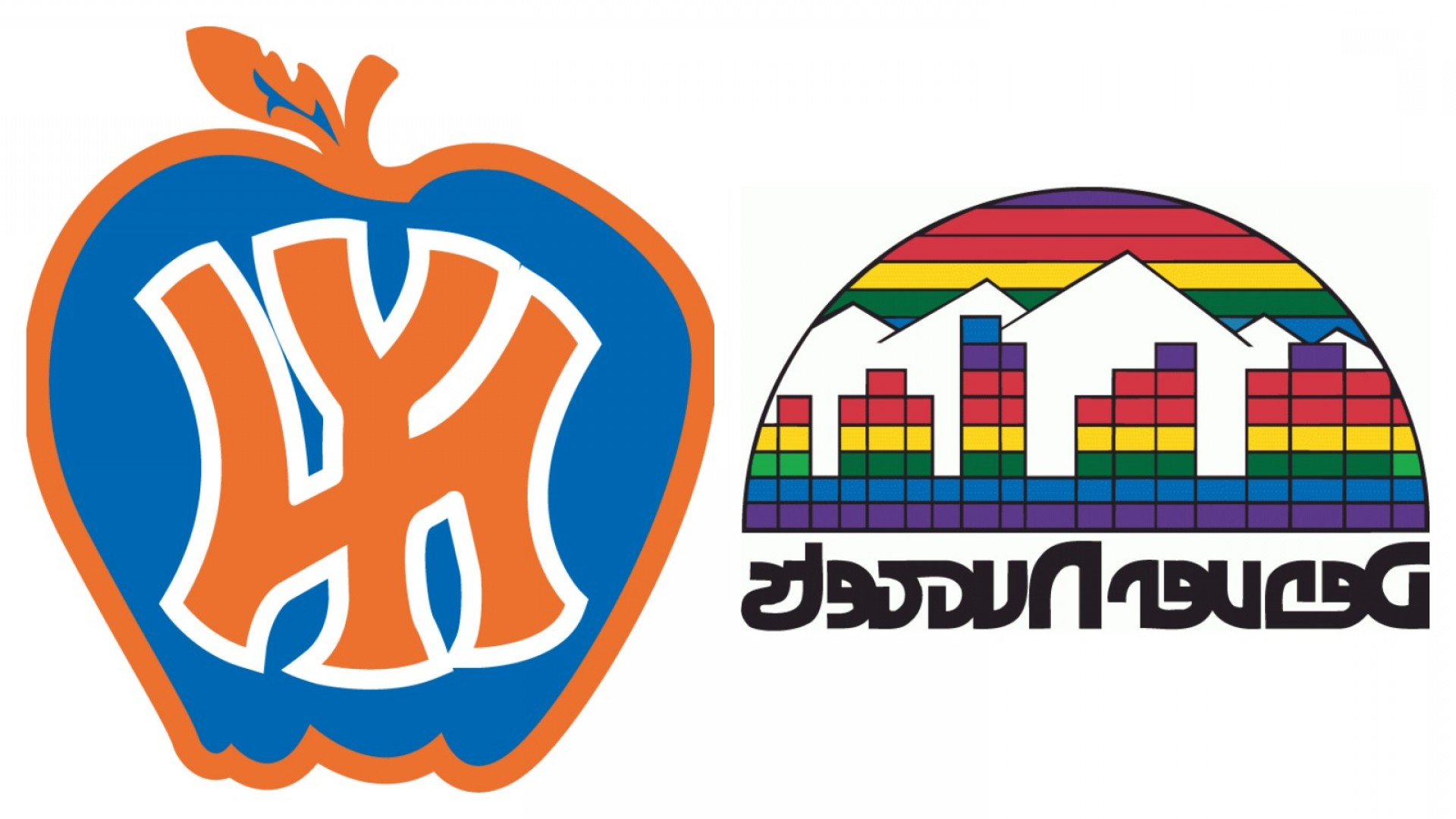 Vector NBA LogoArt: Nba Logos Every Team Best Worst All Time Franchise