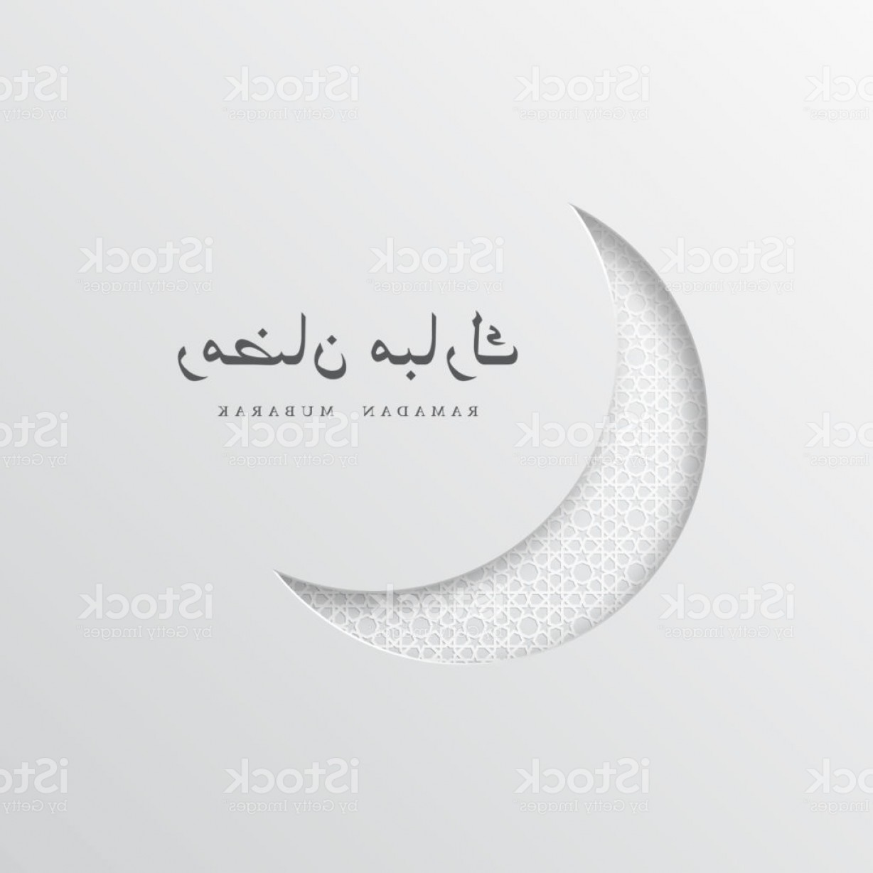 Cresent Moon Vector: Paper Ramadan Mubarak White Crescent Moon Gm